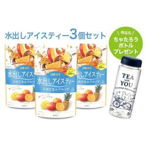 日東紅茶 水出しアイスティー トロピカルフルーツ 12袋入り 500ml用 3袋セット【紅茶 気流式...