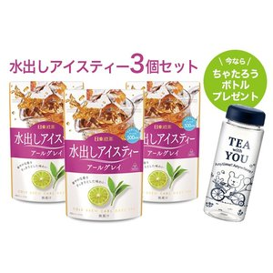 日東紅茶 水出しアイスティー アールグレイ ティーバッグ 12袋入り 500ml用 3袋セット 【紅...