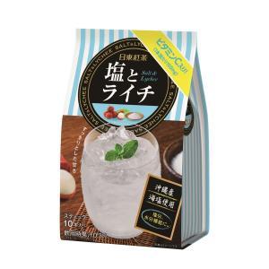 日東紅茶 塩とライチ10本入り 【インスタント パウダー 粉末】