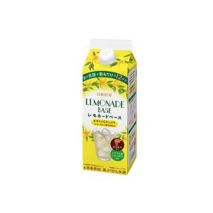 日東紅茶 レモネードベース 4倍希釈 【約12杯分】