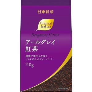 日東紅茶 アールグレイ紅茶 ベルガモットフレーバー 110g