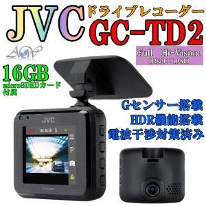 万が一のために!ビデオカメラメーカーが手がける信頼のドライブレコーダー ★フルHD録画 ★HDR(ハ...