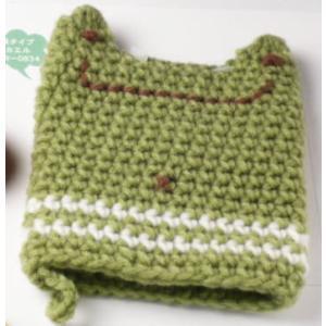 カフェキッチンで編むカエルのミトン エコたわし 手編みキット ダルマ 横田毛糸 無料編み図 編みものキット|teamiohenya