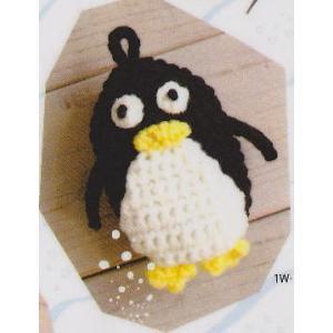 カフェキッチンで編むペンギン 手編みキット ダルマ 横田毛糸 エコたわし 無料編み図 編みものキット|teamiohenya