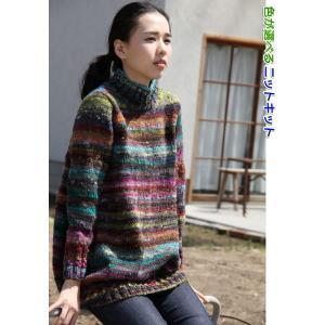 ●編み針セット●野呂英作の琴で編むシンプルなゆったりセーター 手編みキット 編み図 teamiohenya