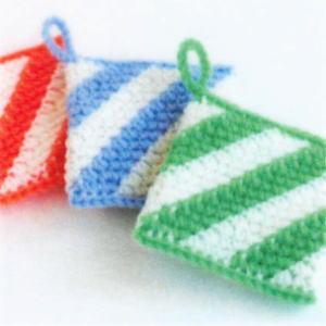 カフェキッチンで編む使いやすいスクエアタワシ ボーダー 手編みキット ダルマ 横田毛糸 編み図|teamiohenya