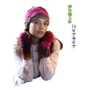 ●編み針セット●野呂英作のくれよんで編むシンプルな模様編みの指なし手袋(ハンドウォーマー) 手編みキット 編み図 teamiohenya