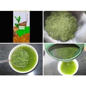 新茶 あさみどり 100g 寄付金付き teaootaen