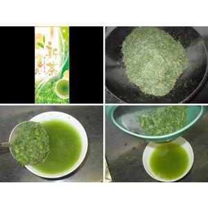 新茶 玉翠 100g|teaootaen