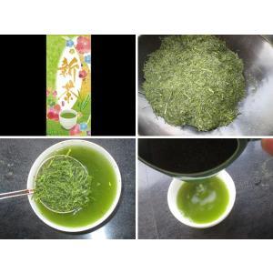 新茶 あさみどり 100g|teaootaen