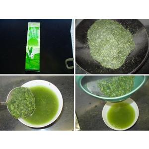 新茶 玉翠 200g|teaootaen