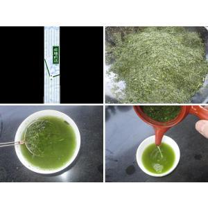 新茶 煎茶 初摘 200g|teaootaen