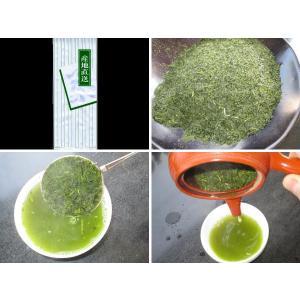 新茶 煎茶 業務用 金谷みどり500g|teaootaen