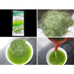 品種茶No.7132 さわのみどり|teaootaen