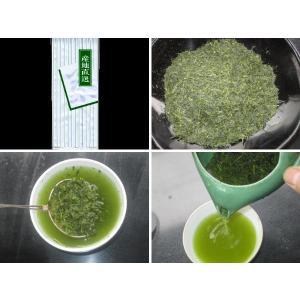 煎茶 業務用 花の雫 500g|teaootaen