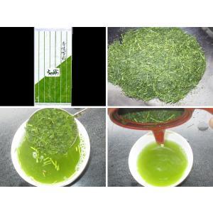 新茶 くき茶 ちゃばしら 100g|teaootaen