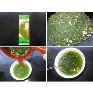 特上玄米茶100g|teaootaen