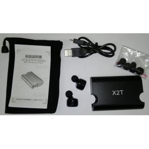 イヤホン ヘッドホン Bluetooth4.2...の詳細画像2