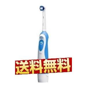 ブラウン 電動歯ブラシ DB4510NE 「オーラルB プラックコントロール」  ■歯を1本1本包み...