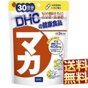 DHC マカ 徳用90日分 270粒 送料無料...