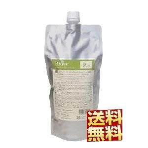 デミ ビオーブ リフレッシュ スキャルプ シャンプー 450 ml 詰め替え レフィル 薬用 医薬部外品|tear-drop