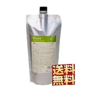デミ ビオーブ スキャルプ リラックス トリートメント 450 g 詰替え レフィル 薬用 医薬部外品|tear-drop