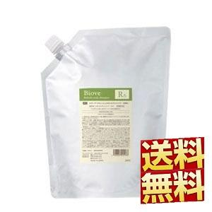 デミ ビオーブ リフレッシュ スキャルプシャンプー 2000 ml 詰め替え レフィル 薬用 医薬部外品|tear-drop