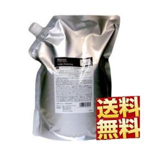 デミ ビオーブ フォーメン スキャルプクレンジング 2000ml 詰め替え 業務用 薬用 医薬部外品|tear-drop