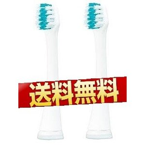 パナソニック EW0914-W 密集極細毛ブラシ 2本入  ●歯周ポケットや歯と歯ぐきの間などを中心...