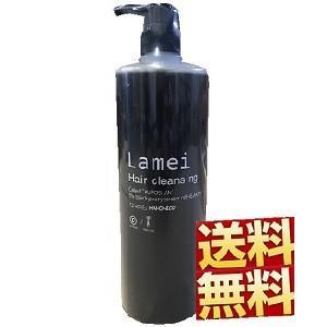ラメイヘアクレンジングは、髪・頭皮に負担をかけない洗浄成分がやさしく清浄にします。  また、ヘアカラ...