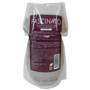 フィヨーレ ファシナート シャンプー AC 700 ml リフィル|tear-drop