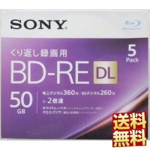 パナソニック Blu-ray ブルーレイ データ用BD-R DL 4倍速 5枚組 LM-BR50LDH5 Panasonic 送料無料 国内正規品 tear-drop