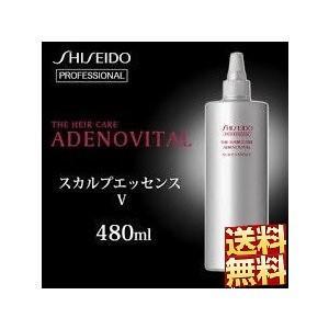資生堂 アデノバイタル スカルプエッセンスV 480 ml 詰め替え レフィル