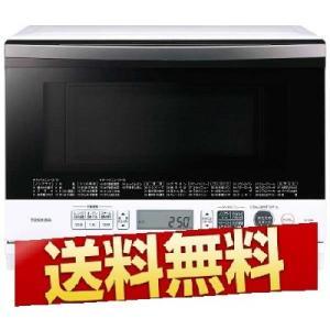 東芝 ER-SD80-W 過熱水蒸気オーブンレンジ 「石窯ドーム」(26L) グランホワイト 発売日...