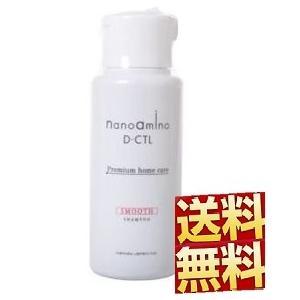 ナノアミノ ダメージコントロール スムース シャンプー 75 g ニューウェイジャパン tear-drop