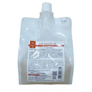 クオレ AXI シャンプー III 500ml 詰替え用|tear-drop