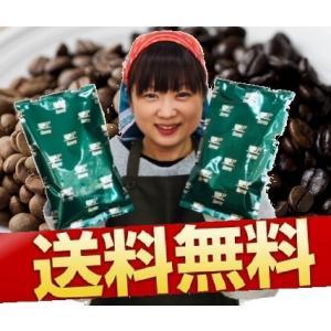 絆珈琲苦味ほのか 400g コーヒー豆 珈琲豆 coffee ポイント消化 500 送料無料 ライブ|tear-drop