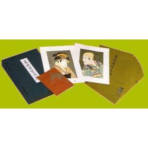 復刻版浮世絵 東洲斎写楽・役者絵ベスト40選 (made in Japan)|teatimegift