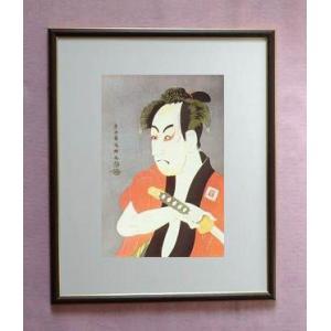 復刻版浮世絵−写楽・市川男女蔵「奴一平(やっこいっぺい)」(made in Japan)デッサン額入り|teatimegift