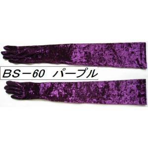 ベロア イベント用特殊柄手袋|tebukuro