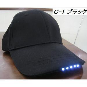 防犯防災用帽子LEDキャップ|tebukuro