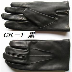牛革特注手袋|tebukuro