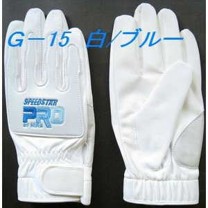 競輪用手袋 羊革/人工皮革スエードコンビ G-15|tebukuro