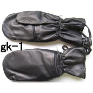 ゴルフ(スカイスポーツ)用ミトン牛革手袋|tebukuro