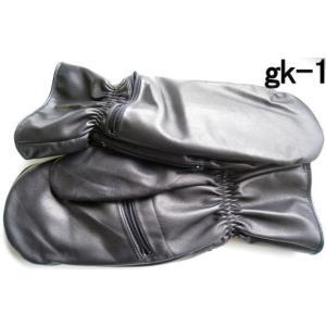 ゴルフ(スカイスポーツ)用ミトン牛革手袋|tebukuro|04