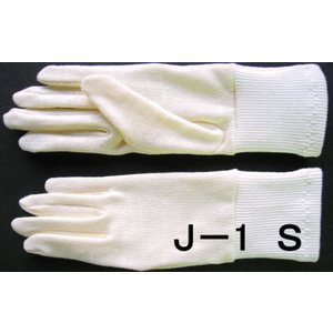 アレルギー  子供ショート手袋10双セットj-1-s tebukuro