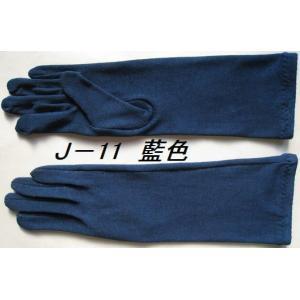 藍染オーガニック コットン ミドル手袋J−11 tebukuro