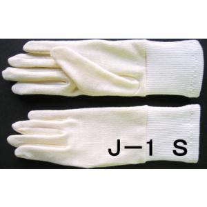 アレルギー  子供ショート手袋j-1|tebukuro|02