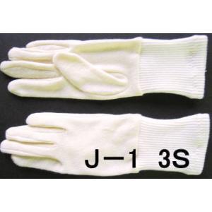 アレルギー  子供ショート手袋j-1|tebukuro|03