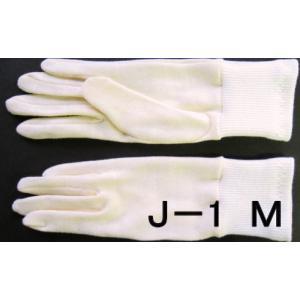 アレルギー  子供ショート手袋j-1|tebukuro|04